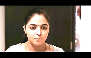 south indian forced scene